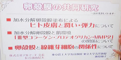 アルマード東京大学研究DSC08464