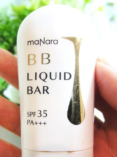 マナラリキッドBBバー