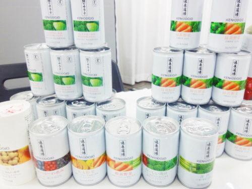 サンスター 健康道場 野菜ジュースDSC00061 (2)
