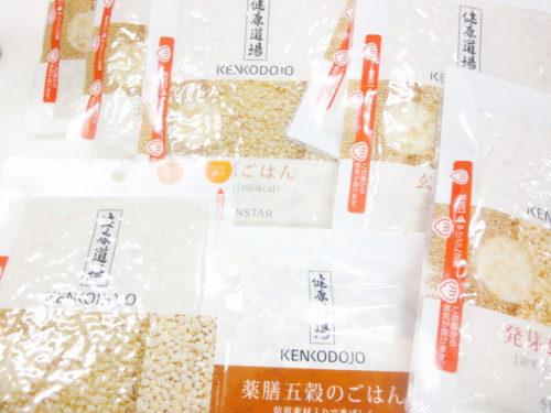 サンスター健康道場 玄米ごはんDSC00063 (1)