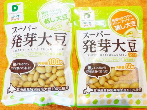 だいずデイズスーパー発芽大豆DSC00692 (1)