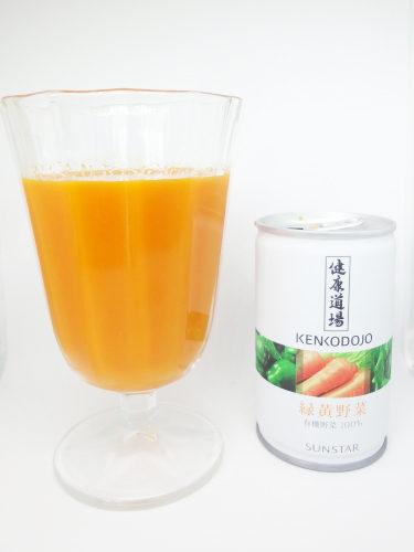 サンスター 野菜ジュース 健康道場DSC00765 (1)