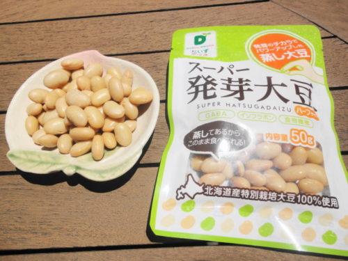 スーパー発芽大豆だいずデイズDSC01414 (2)0001