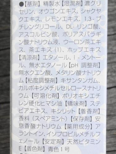 薬用ちゅらトゥースホワイトニングDSC00367 (1)0001