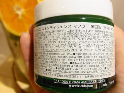 DSC00908 (1)