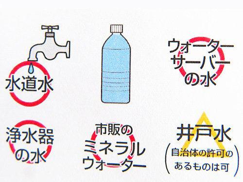 【ケイ素(シリカ)+水素】ドクター・水素水img_2159