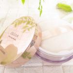 アルマード「チェルラーモイストルースパウダー」は崩れない・ツヤ肌・UV効果の美容液パウダー 口コミ