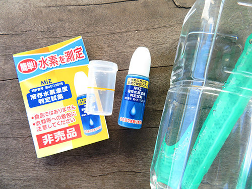 【ケイ素(シリカ)+水素】ドクター・水素水img_4479