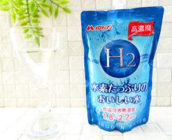 メロディアン「水素たっぷりのおいしい水」i