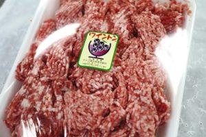 山梨県甲州市 ワイン豚挽き肉 1.5kg