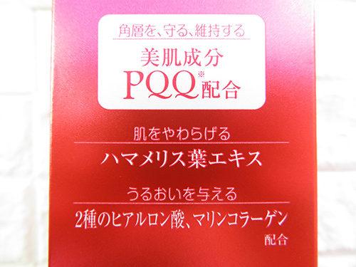 DHC PQQ Upシリーズ DHC Pアップ ローション