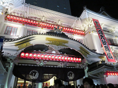 ファイテン歌舞伎座