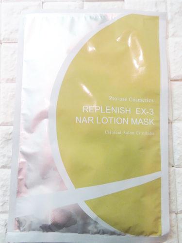 ナノリペアローションマスク