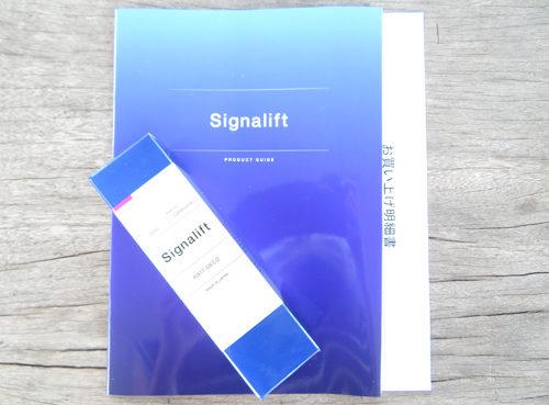 セルソース シグナリフト エクストラエンリッチ signalift