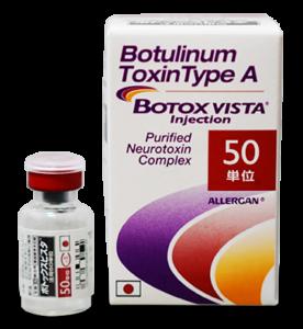 botox ボトックス