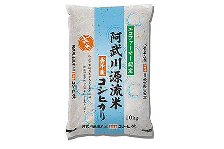 ふるさと納税 山口県山口市  阿武川源流米玄米60kg