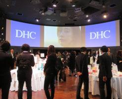 2017DHCマーケティング展示会