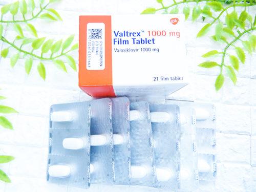 バルトレックス(Valtrex)