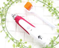 ダーマローラー・電動ダーマスタンプ(ダーマペン)の洗浄(消毒)方法