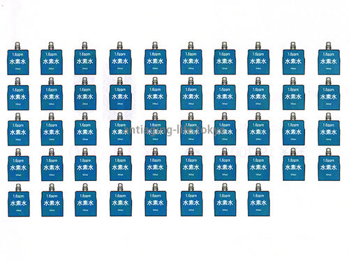 「ミネコラパーフェクト3」水素水48本