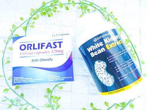 オルリファスト(Orlifast)(BioProsper)ホワイトキドニービーンエキストラクト