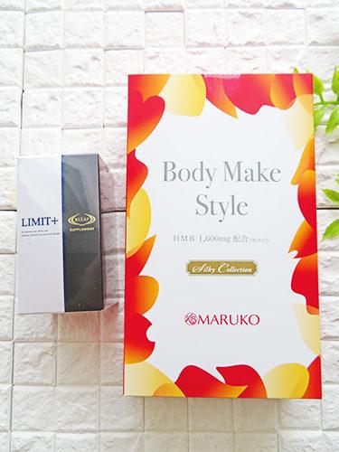 マルコ Body Make Style ライザップ RIZAP LIMIT+