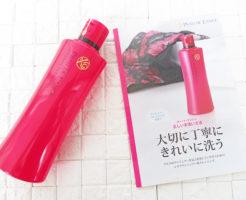 マルコ 補正下着 洗剤ポー・ド・ランジェ ランジェリークレンジングNVⅡ(ボトル)