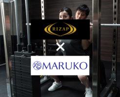 マルコ ライザップ Rising Maruko コース