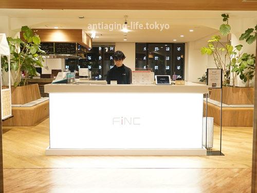 FiNC Fit 有楽町
