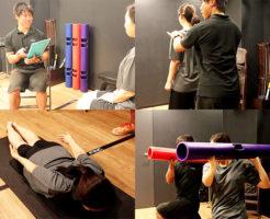 FiNC Fit:無料カウンセリング&トレーニング体験記@銀座