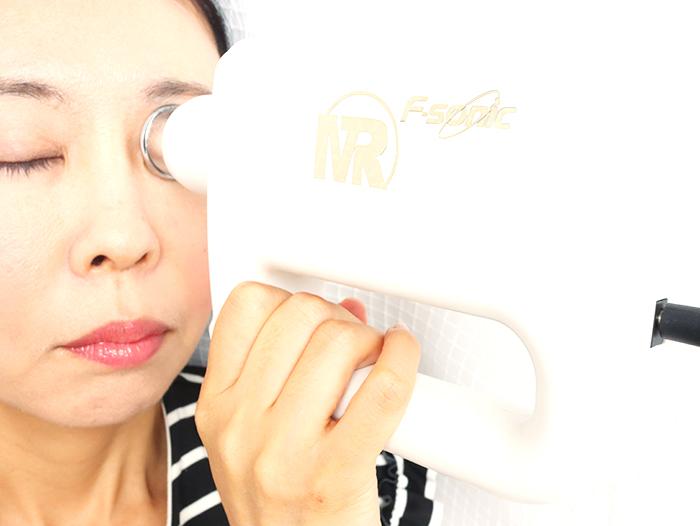 【視力改善】超音波治療器「フタワソニック」口コミ:近視・老眼・白内障などの予防や抑制が自宅で出来る!使い方・効果は?【動画あり】