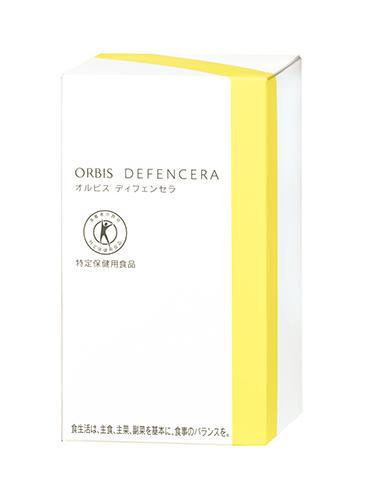 オルビスディフェンセラ ORBIS DEFENCERA