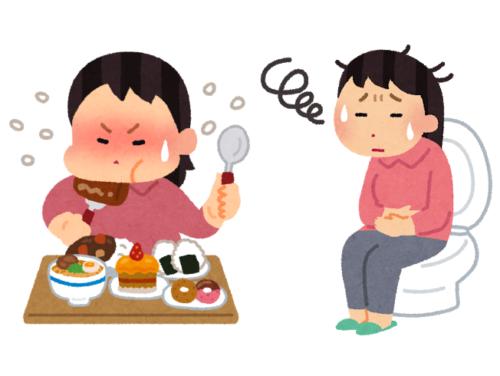過食 下痢 イラスト 女性