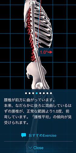 パーソナルジムFiNC Fit「3Dスキャナーi-body」