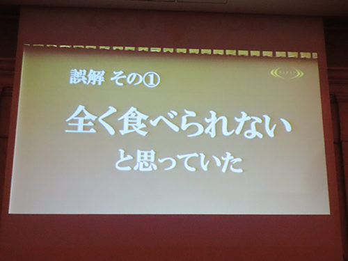 ライザップ CM 井上和香さん
