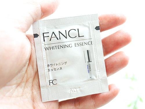ファンケル「ホワイトニング」1ヵ月お試しセット