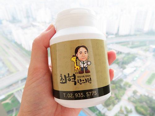 チェヒョク韓医院 ダイエット
