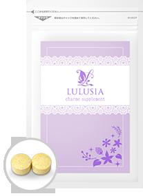 ルルシア 育毛剤 サプリ