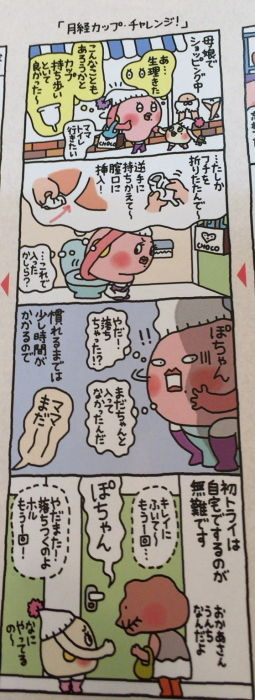 IMG_8340 (1)