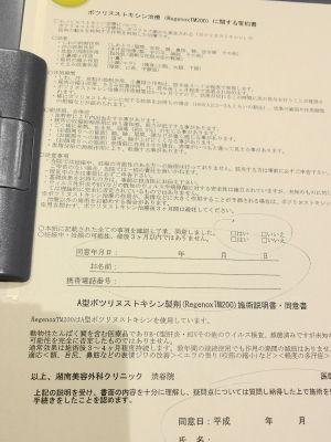 DSC08849 (2)