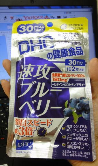 DSC08504 (1)0001